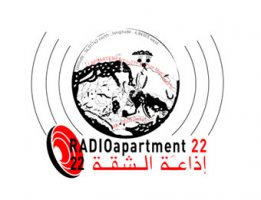 First logo of R22 radio created in 2007